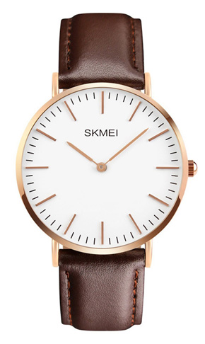 1. SKMEI Men's Casual Classic Wrist Watch