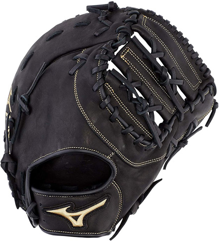 "9. Mizuno 12.5"" Left Hand, Right Hand Baseball First Base Mitts (GXF50PB3)"